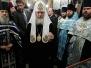 Молитва Святейшего Патриарха Кирилла перед чудотворной Курской Коренной иконой Божией Матери «Знамение»