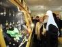 Посещение Святейшим Патриархом Кириллом художественно-производственного предприятия «Софрино»