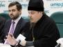 Пресс-конференция организаторов выставки-форума «Православная Русь — к Дню народного единства» (2 ноября 2009)