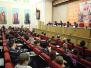VI Сретенские встречи православной молодежи (16 февраля 2012)