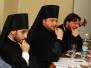 Заседание коллегии Синодального информационного отдела (19 мая 2010)