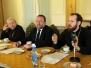 Заседание комиссии Межсоборного присутствия по вопросам информационной деятельности Церкви и отношений со СМИ (24 марта 2011)