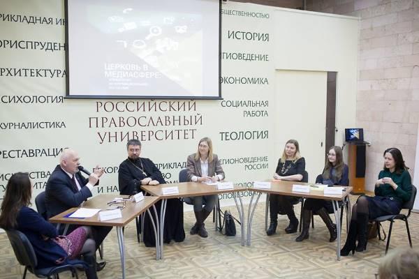 Медийное освещение приходской жизни обсудили в РПУ в рамках Рождественских чтений