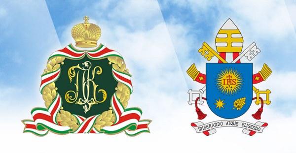 Патриарх Кирилл и Папа Франциск: Семья — средоточие жизни человека