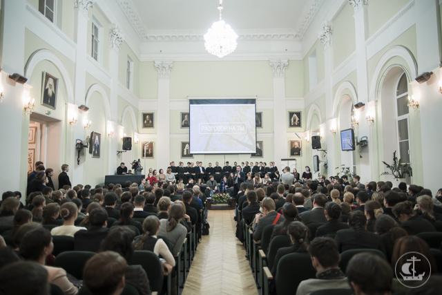 «Разговор на ты» в Духовной Академии собрал более трехсот пятидесяти участников