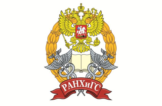 В.Р. Легойда выступил  на курсах Российской академии народного хозяйства и государственной службы