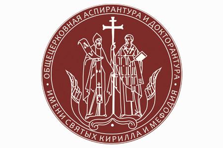 В.Р. Легойда выступил с лекцией на курсах повышения квалификации для секретарей епархий в Общецерковной аспирантуре