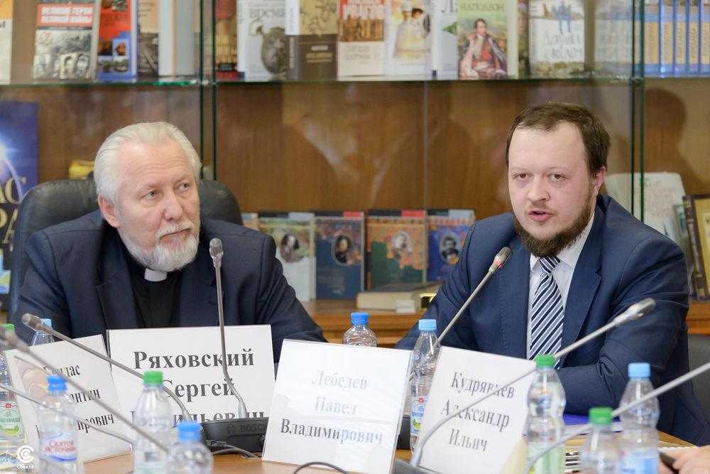 Представитель Синодального отдела по взаимоотношениям Церкви с обществом и СМИ принял участие в круглом столе в Государственной Думе