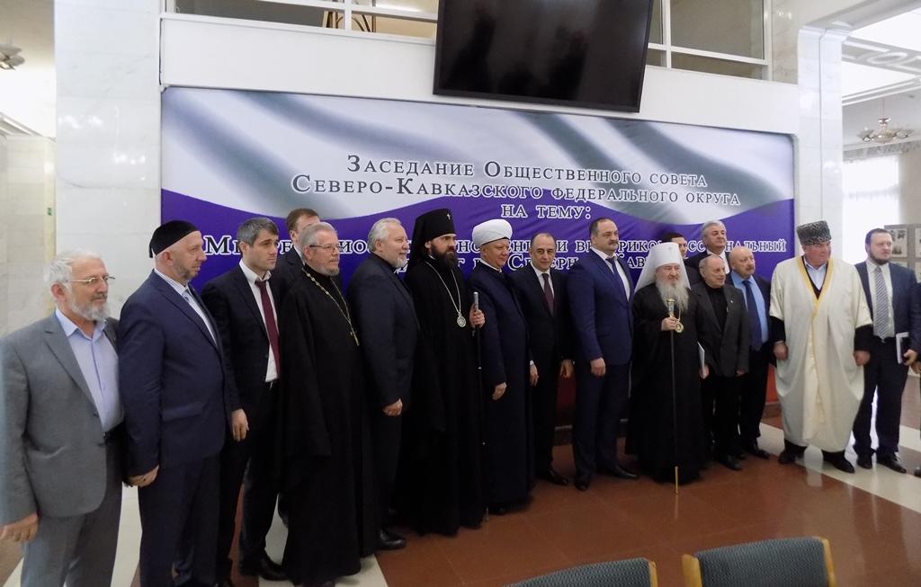 В столице Кабардино-Балкарской Республики обсудили межрелигиозные отношения