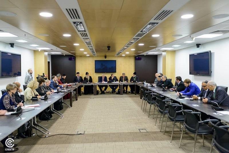 В Москве состоялась конференция по теме взаимодействия государства, религиозных организаций, общественных и национально-культурных объединений