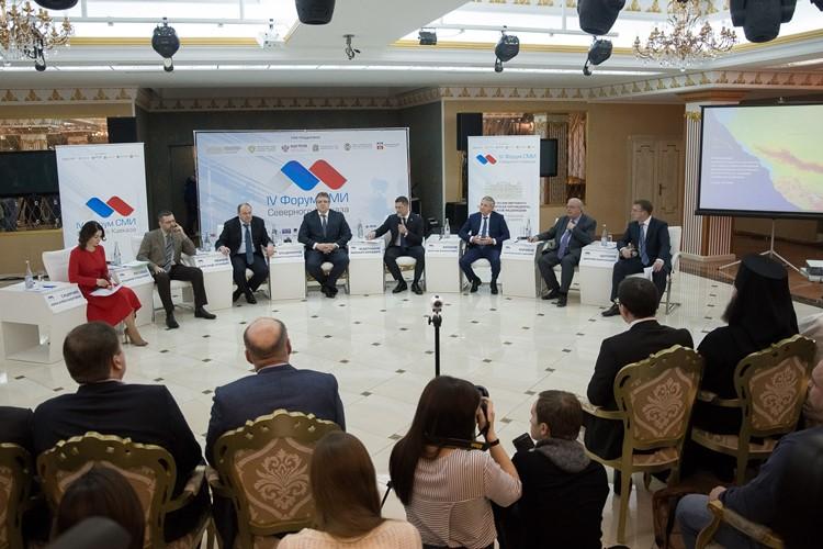 В.Р. Легойда принял участие в IV Форуме СМИ Северо-Кавказского федерального округа