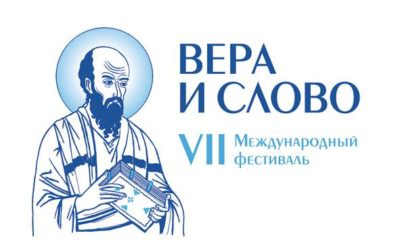 Участники фестиваля «Вера и Слово» посетили редакции ТАСС, Russia Today и Google