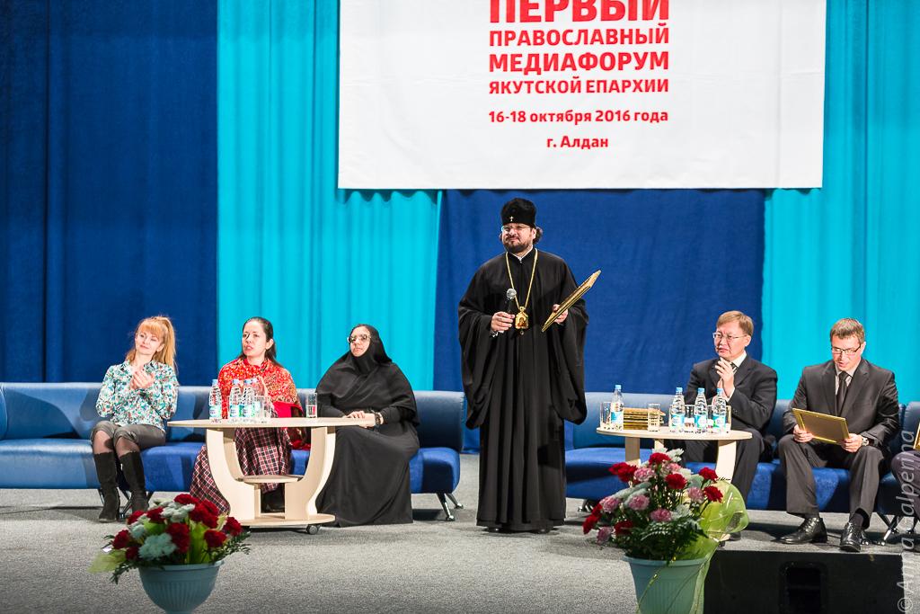 Приветствие председателя Отдела по взаимоотношениям Церкви с обществом и СМИ В.Р. Легойды участникам I Православного медиафорума Якутской епархии