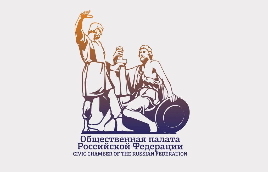 Сотрудник Информационно-аналитического управления принял участие в круглом столе в Общественной палате Российской Федерации