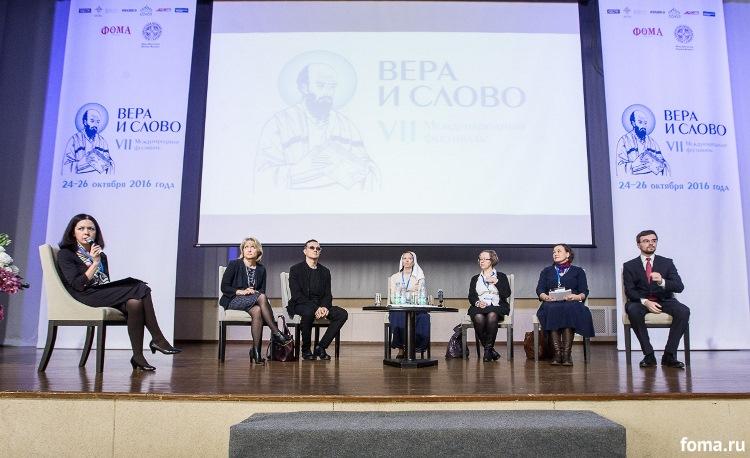 Панельная дискуссия «СМИ как инструмент прямого воздействия: благотворительность на языке медиа» прошла на фестивале «Вера и Слово»