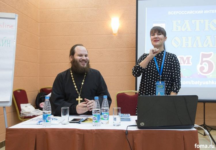 Презентация проекта «Батюшка онлайн» состоялась на фестивале «Вера и Слово»