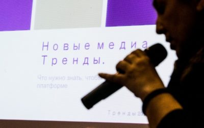 О будущем медиасреды рассказала участникам фестиваля «Вера и Слово» эксперт, преподаватель МГУ Н.Г. Лосева