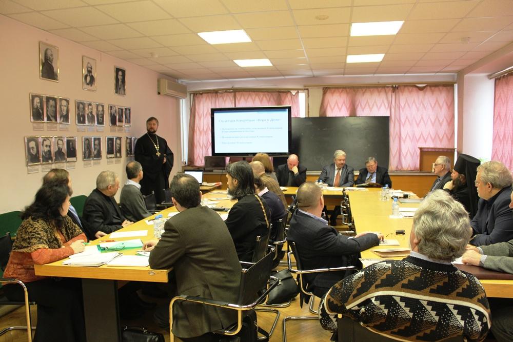 Конференция «Развитие экономики солидарности на основе духовно-нравственных традиций русского народа» состоялась в рамках XXV Рождественских чтений