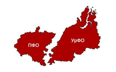 В.Р. Легойда провел онлайн-совещание с представителями епархий ПФО и УрФО