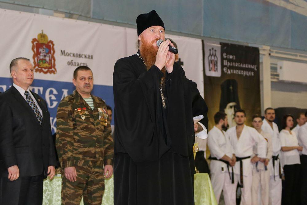 Протоиерей Димитрий Рощин принял участие в открытии фестиваля боевых искусств «Кубок святителя Николая Японского»