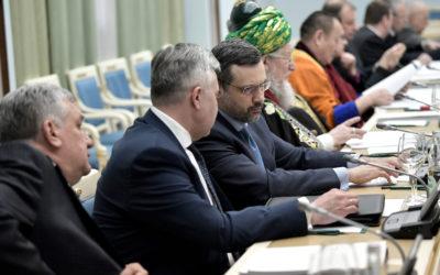 В.Р. Легойда принял участие в Заседании Совета по взаимодействию с религиозными объединениями