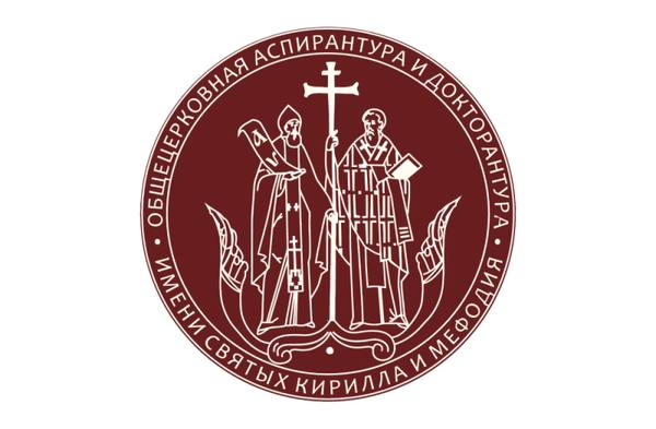 В.Р. Легойда выступил с лекцией для руководителей и сотрудников епархиальных отделов по делам молодежи