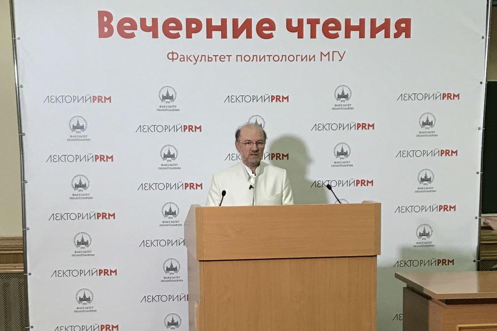 Александр Щипков выступил с публичной лекцией в МГУ