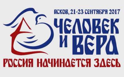 В.Р. Легойда принял участие в IV фестивале теле- и радиопрограмм «Человек и вера»