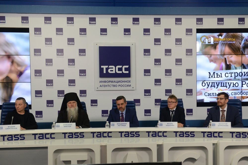 Представители Церкви призвали ориентироваться на опыт правления Николая II в деле борьбы за трезвость