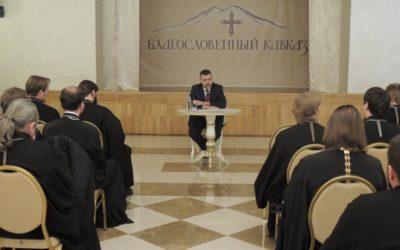 В.Р. Легойда провел встречи с руководителями информационных и общественных отделов епархий СКФО и со священнослужителями, ведущими активную работу в социальных сетях