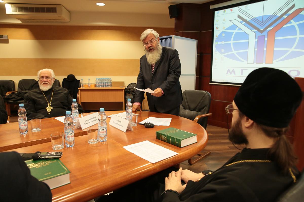 В МГИМО состоялся круглый стол, посвященный 100-летию Поместного Собора Русской Православной Церкви и 100-летию со дня избрания Святейшего Патриарха Тихона
