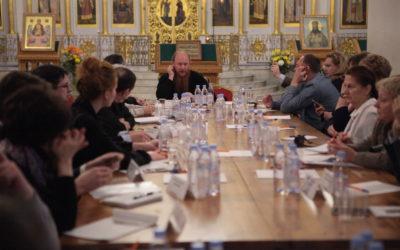 Синодальный отдел по взаимоотношениям Церкви с обществом и СМИ провел рабочее совещание руководителей православных общественных организаций