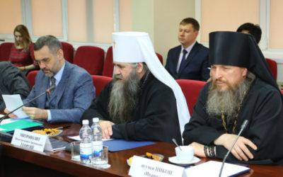 В.Р. Легойда и И.В. Мещан приняли участие в заседании духовно-научного центра в Сарове