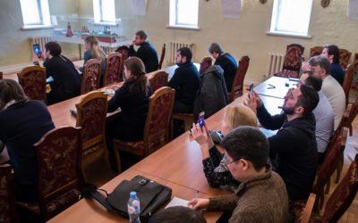 В рамках XXVI Международных Рождественских образовательных чтений прошла секция «Миссия Церкви в виртуальном мире»