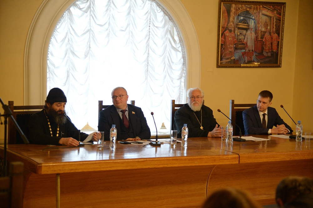 Первая секция по юриспруденции «Нравственные основы права» прошла в рамках Рождественских чтений