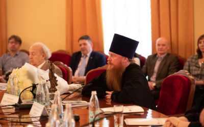 Протоиерей Димитрий Рощин принял участие в отчетной конференции Международного общественного фонда «Российский Фонд Мира»