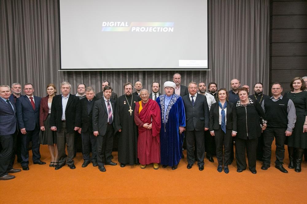Представитель Отдела принял участие в международной научной конференции в Санкт-Петербурге