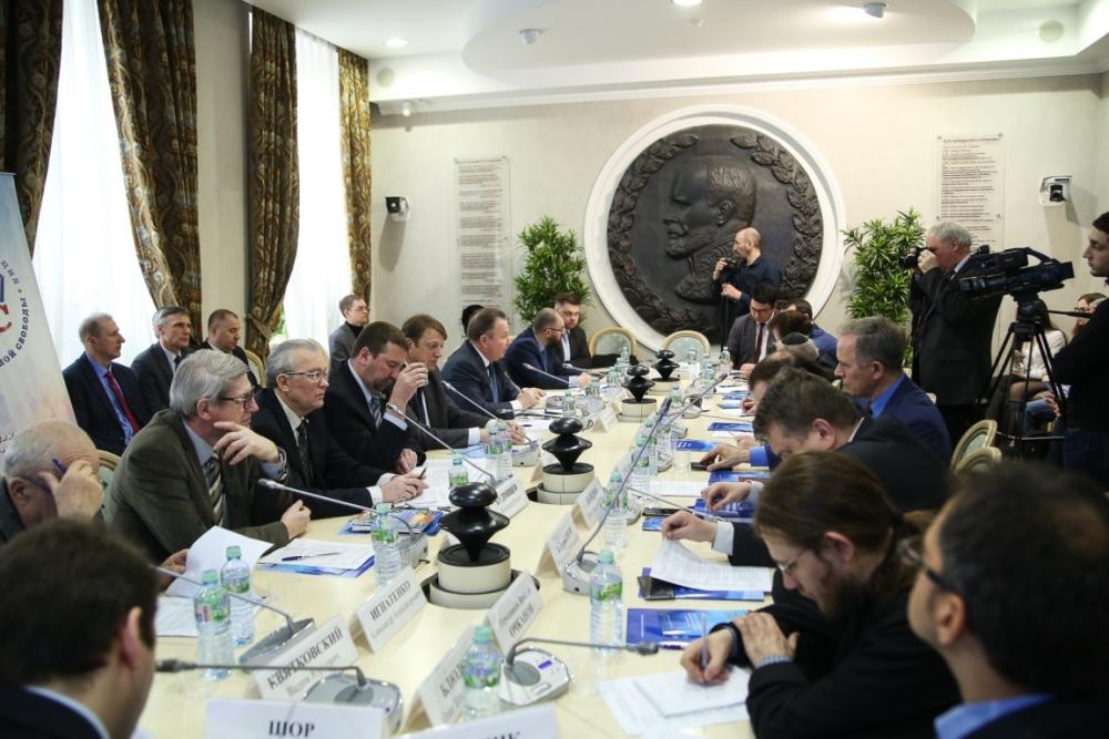 Представители Церкви приняли участие в круглом столе, посвященном вопросам соблюдения права на свободу совести в современном мире