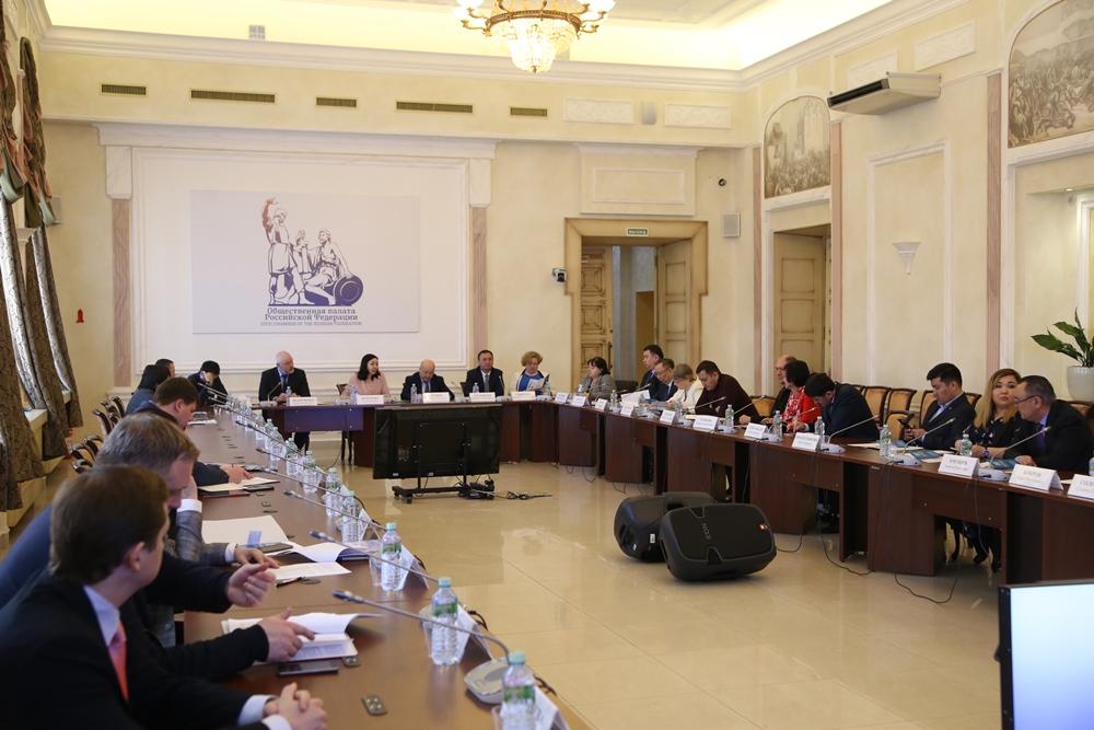 Сотрудник Отдела принял участие в работе круглого стола в Общественной палате Российской Федерации