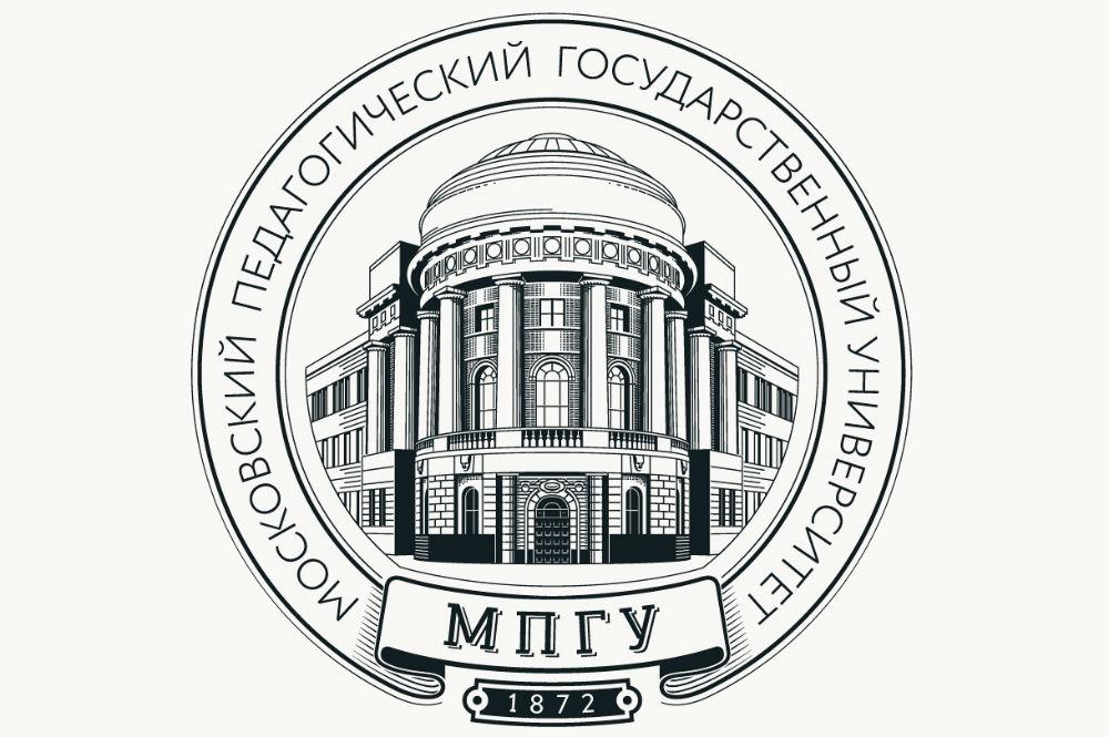 Сотрудник Управления по работе с государственными структурами принял участие в научной конференции в МПГУ