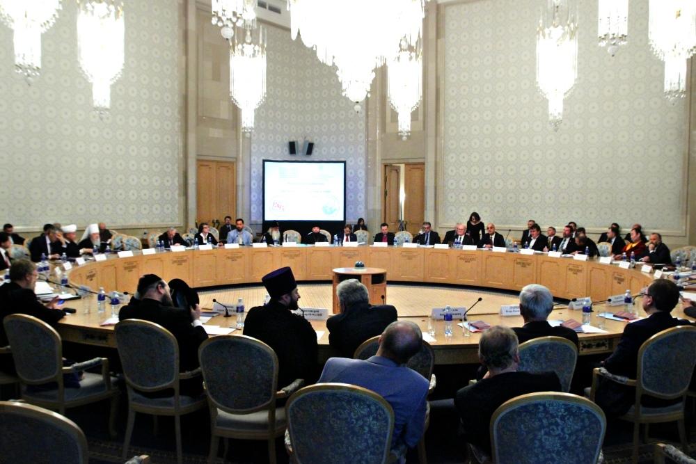 Представители Отдела приняли участие в международной конференции «Религиозные свободы в мире. Путь к диалогу»