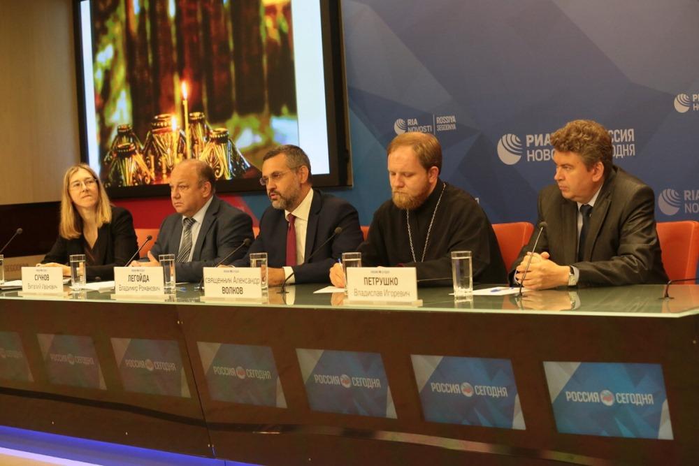 В пресс-центре МИА «Россия сегодня» состоялась пресс-конференция, посвященная 1030-летию Крещения Руси