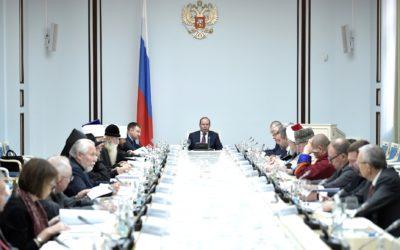 В.Р. Легойда выступил с докладом на заседании Совета при Президенте Российской Федерации по взаимодействию с религиозными объединениями