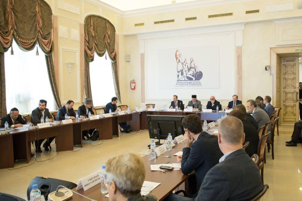 Представитель Отдела выступил на международной конференции в Общественной палате Российской Федерации