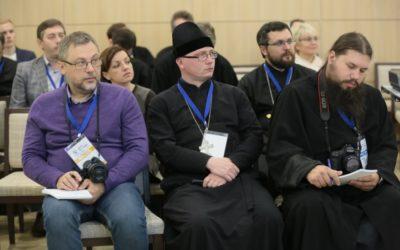 Семинар, посвященный изучению неоязычества в России, прошел в рамках фестиваля «Вера и слово»
