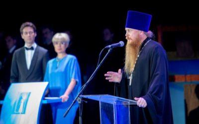 В Москве состоялась торжественная церемония открытия фестиваля «Лучезарный Ангел»