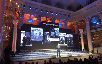 В.Р. Легойда принял участие в Первом Форуме активных мирян «Фавор»