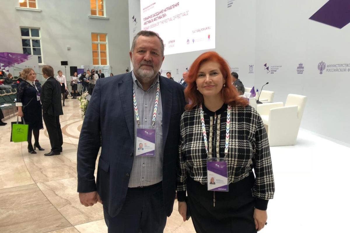 И.В. Мещан стал почетным гостем VII Санкт-Петербургского международного культурного форума