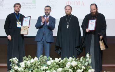 Завершилась работа VIII Международного фестиваля «Вера и слово»
