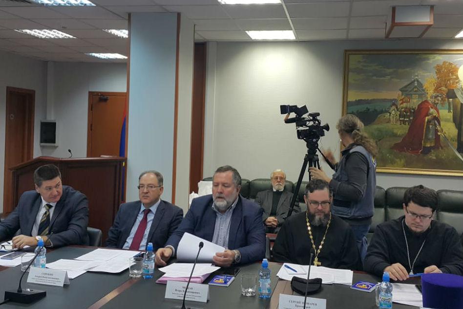 Состоялось заседание комиссии по взаимодействию с Русской Православной Церковью в составе Совета при Президенте РФ по делам казачества